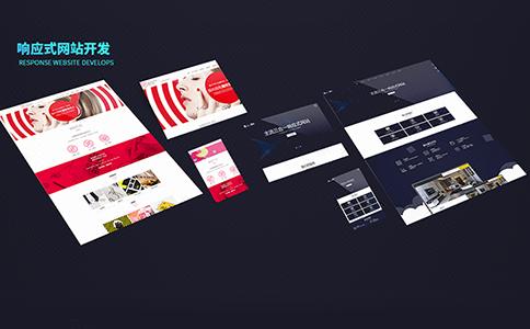 网站设计的版块格式要统