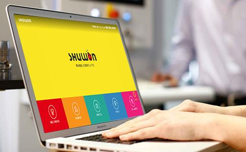 营销型网站建设流程